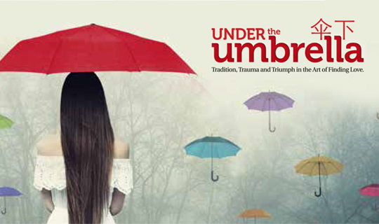 Under the Umbrella artwork with title treatment
