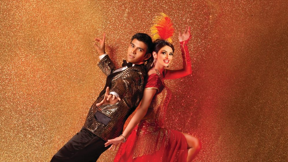 Bring on the Bollywood – Online Screening